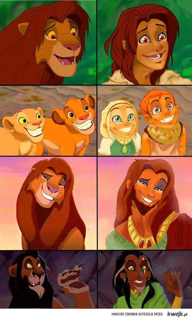 Яой король лев 2 фотография