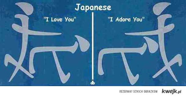funny japanese word