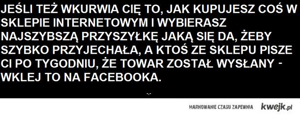 WKURW