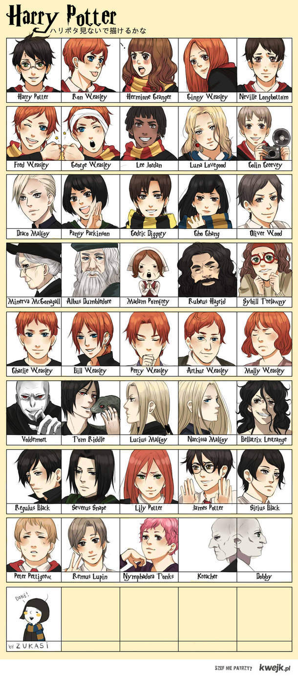 HP manga