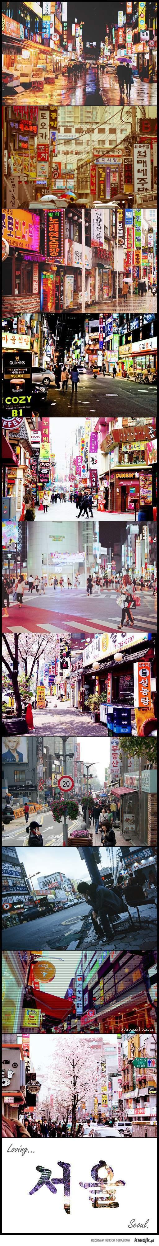 korean street