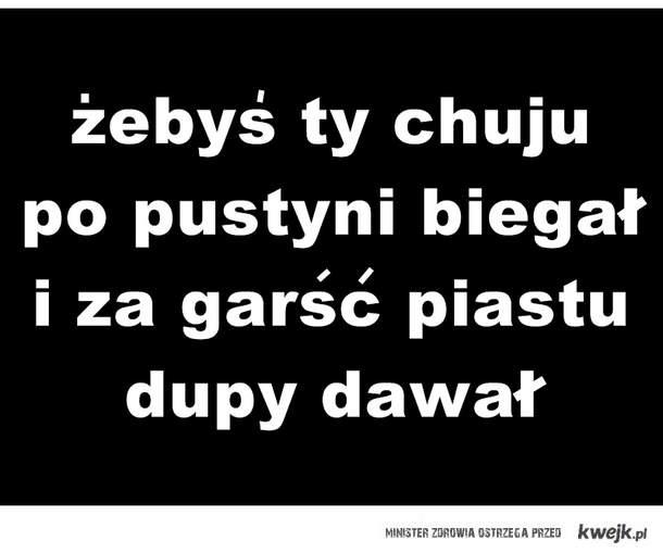 dupy dawal