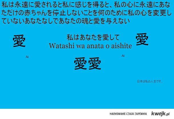 COŚ miłego PO japońsku :)
