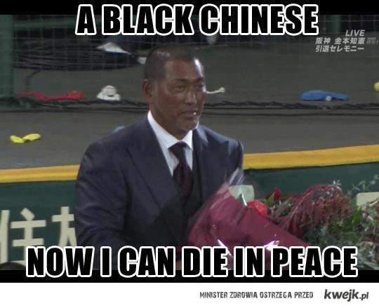 czarny chinol