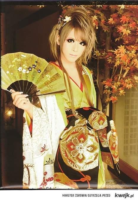 Hizaki (japoński gitarzysta)