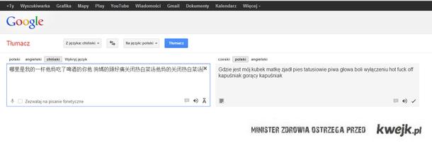 Po wpisaniu losowych chińskich literek