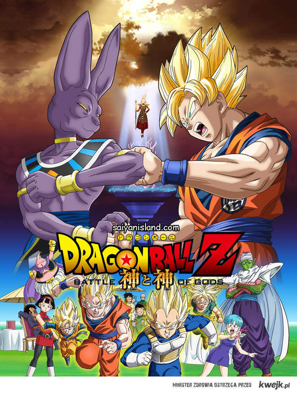 Dragon Ball Battle of Gods