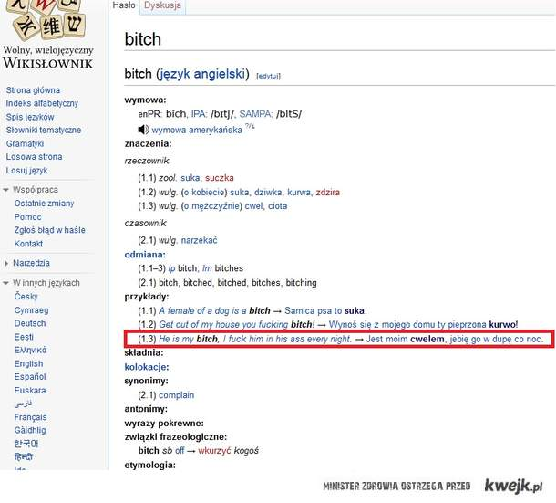 wiki knows nothing