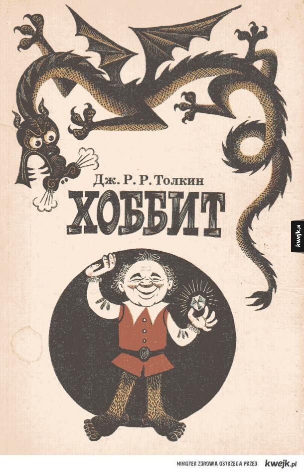 Ilustracje do radzieckiego wydania Hobbita J. R. R. Tolkiena z 1976 roku