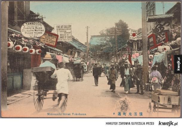 Japonia na pocztówkach z początku XX wieku