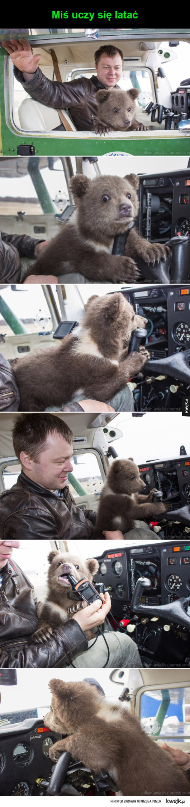 Pierwszy raz samolotem