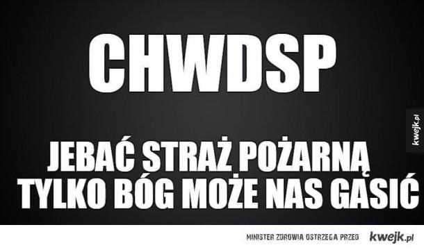CHWDSP