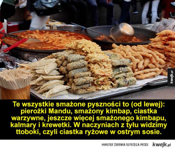Jedzenie sprzedawane na ulicach Korei Południowej