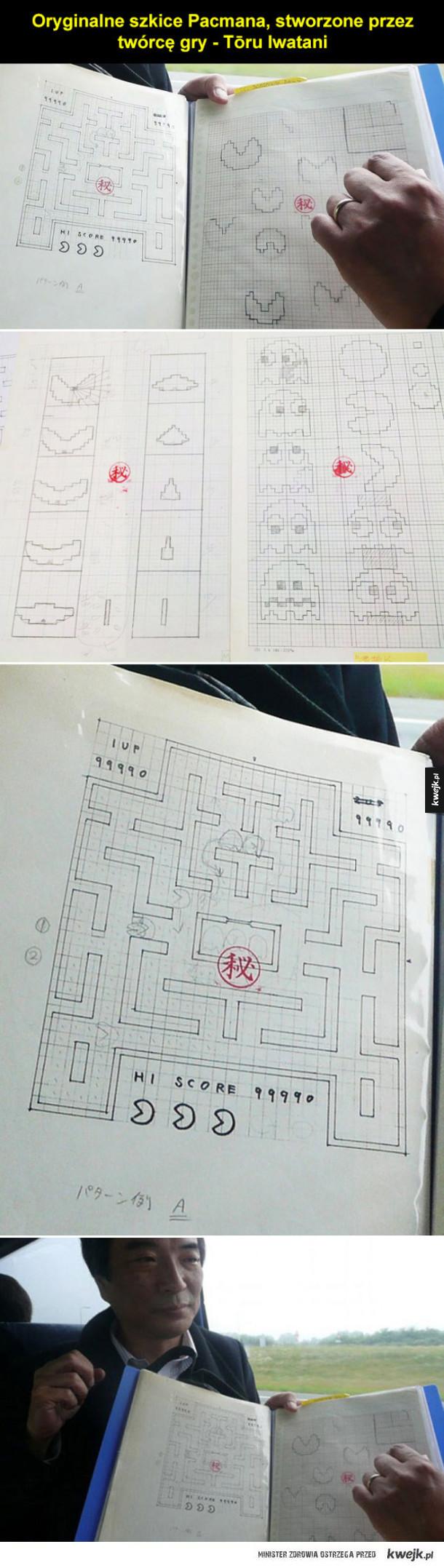 Jak powstał Pacman