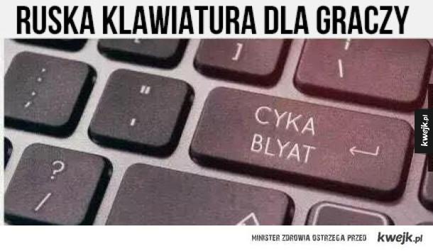 Ruska klawiatura