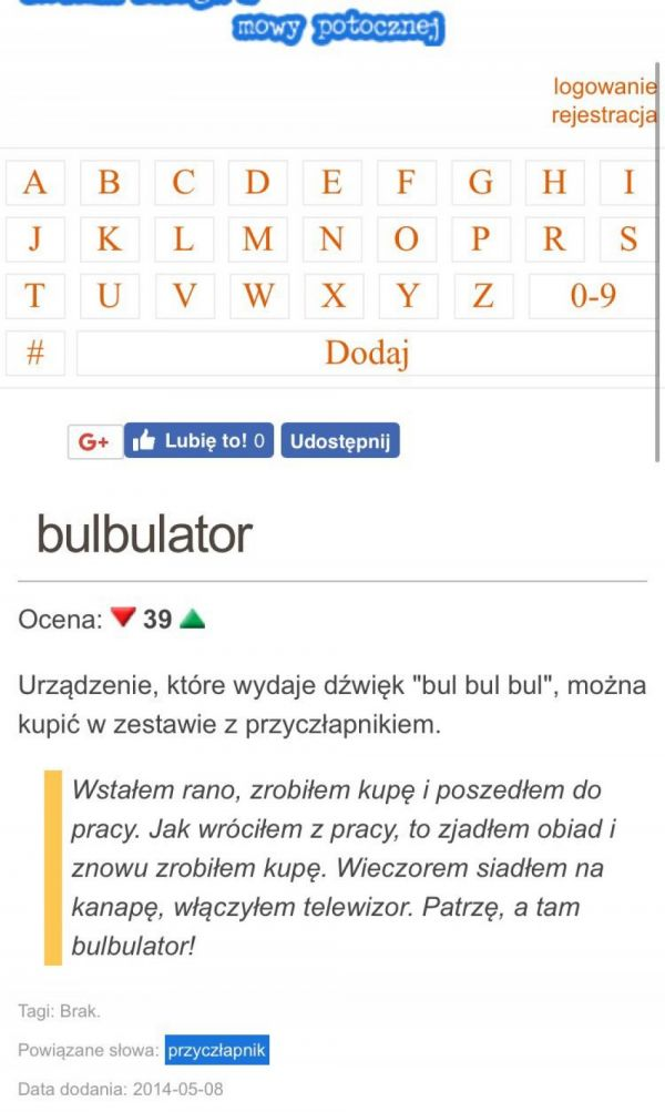 bulbulator