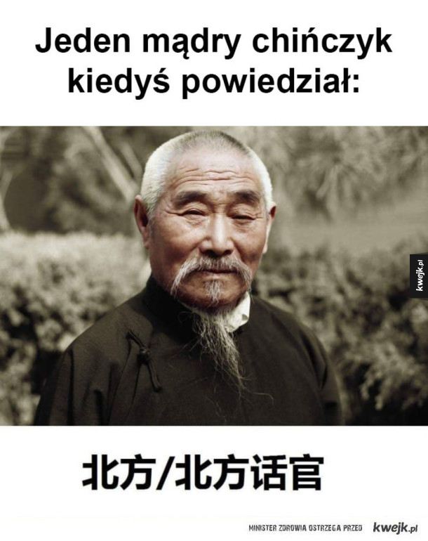 Chiński filozof