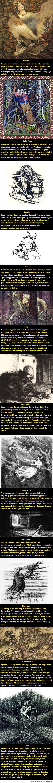 Demony słowiańskie