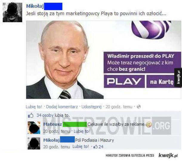 Miss Putin.
