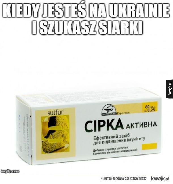 Ukraińska Siarka