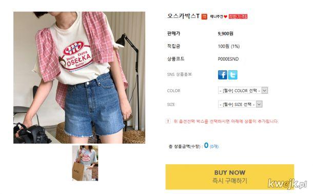 Co te koreańce