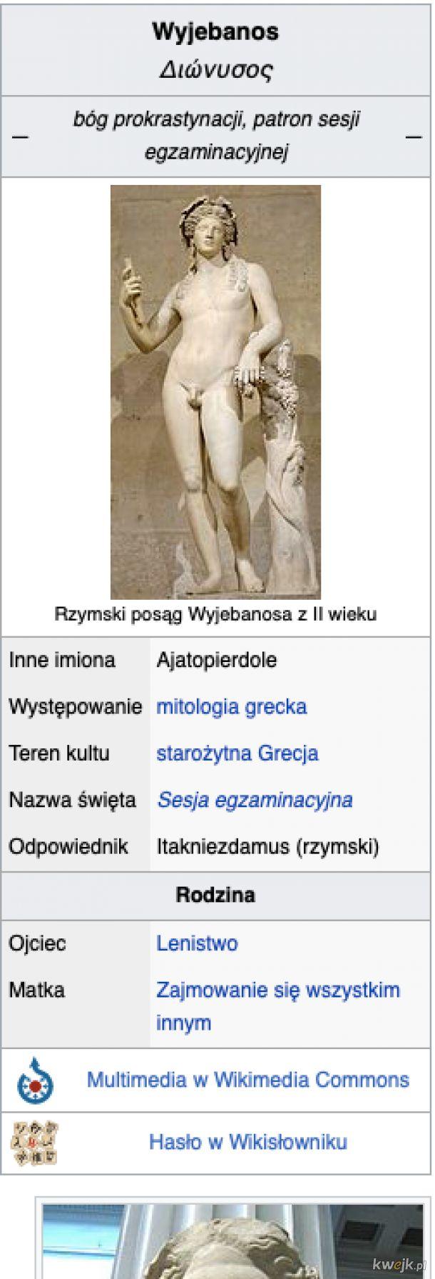 Patron sesji w mitologii studenckiej