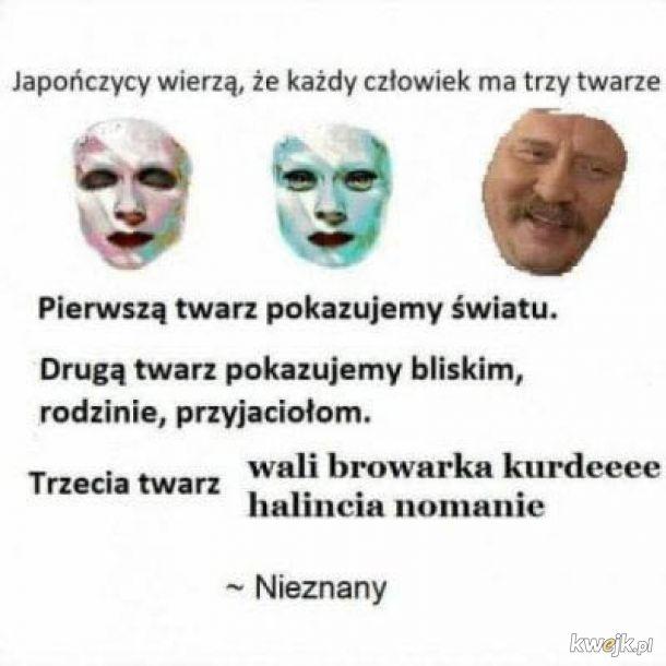 Nomanie Halincia