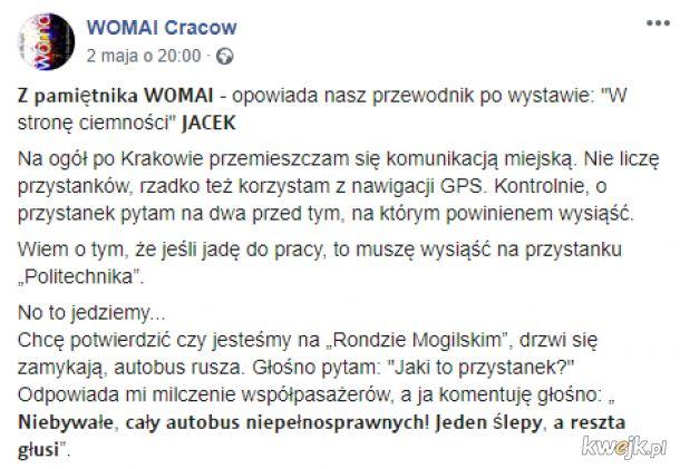 Womai