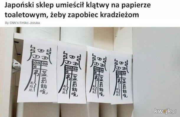 Klątwa papieru toaletowego