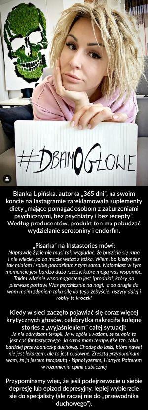 Deio_narra