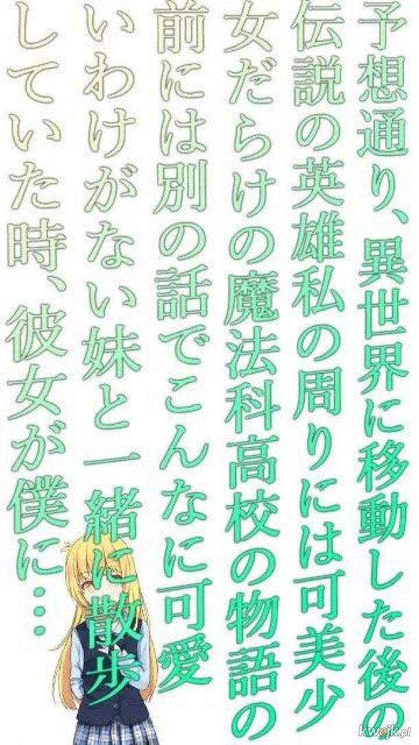 Chyba najdłuższy tytuł Light Novelki