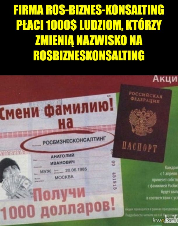 Ruskie firmy w reklamie