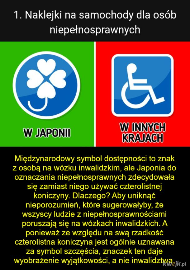 Rzeczy po których stwierdzisz, że Japonia to kraj, który troszczy się o każdego