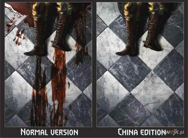 Jak w Chinach ocenzurowano karty do gry w Gwinta - Wiedźmińską grę karcianą, obrazek 16