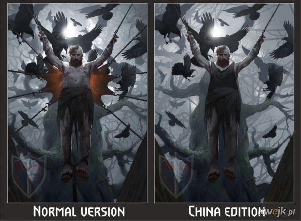 Jak w Chinach ocenzurowano karty do gry w Gwinta - Wiedźmińską grę karcianą, obrazek 10