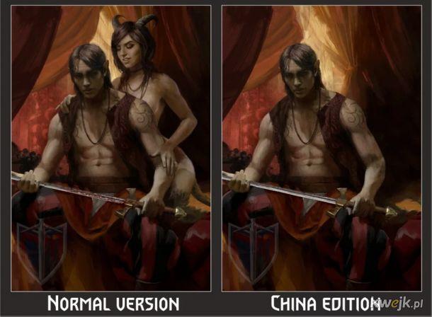Jak w Chinach ocenzurowano karty do gry w Gwinta - Wiedźmińską grę karcianą, obrazek 3
