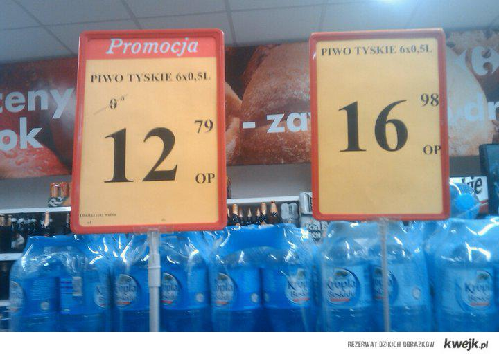 Promocja w Cerfie