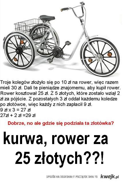 rower, oboshe