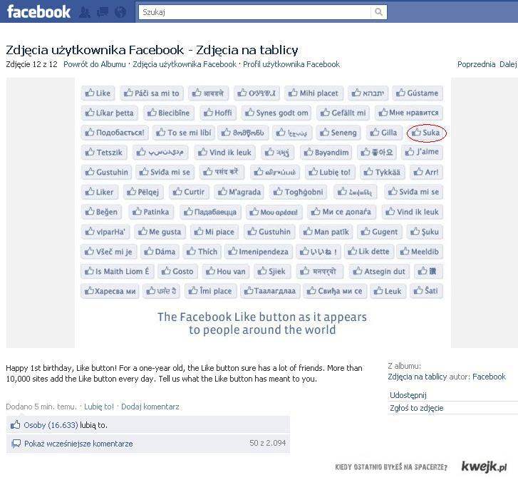 facebook = facepalm