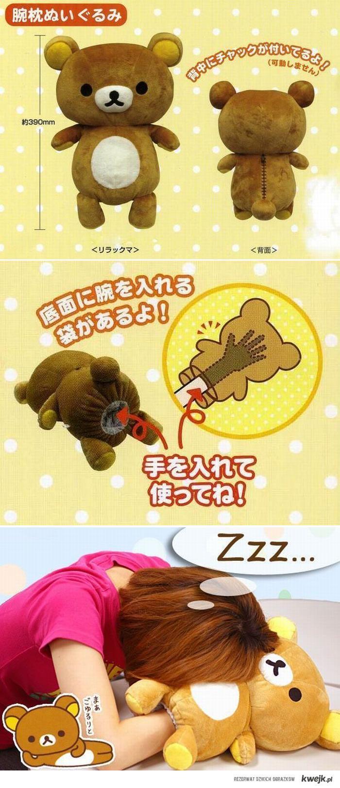 Zwariowana japońska poduszka