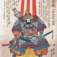 Kwejkowy Samuraj